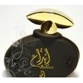 Женская парфюмированная вода Arabiyat Ibdaa 100ml