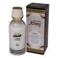 Натуральная парфюмерия без спирта унисекс Otoori Mukhallat Ateeq 100ml