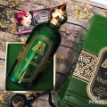 Восточная парфюмированная вода унисекс Attar Collection Al Rayhan 100ml