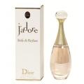 Женская парфюмированная вода Dior J'adore Voile de Parfum 100ml(test)