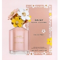 Женская туалетная вода Marc Jacobs Daisy Eau So Fresh 75ml