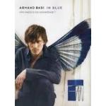 Мужская туалетная вода Armand Basi In Blue 50ml