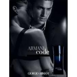 Мужская туалетная вода Giorgio Armani Black Code 30ml