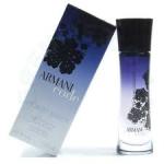 Женская парфюмированная вода Giorgio Armani Code for Women 75ml