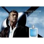 Мужская туалетная вода Davidoff Silver Shadow Altitude100ml
