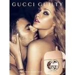 Женская туалетная вода Gucci Guilty Woman 30ml