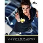 Мужская туалетная вода Lacoste Challenge 50ml