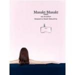 Женская парфюмированная вода Masaki Matsushima Masaki Masaki 40ml